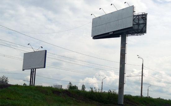 Наружка на Октябрьском мосту в Красноярске